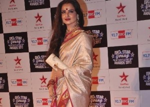 Rekha- Horoscope analysis by vinayak bhatt